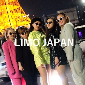 【1月5日】リムジンパーティー女子会プラン